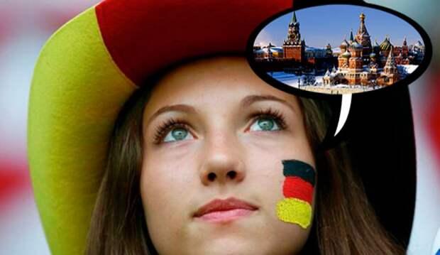 """Почему немцы массово """"валят"""" в Россию и почему не все могут себе это позволить. 50% немцев заявили, что мечтают переехать к нам"""