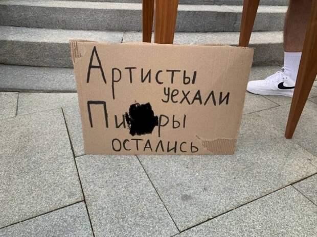 Продолжается история с русофобско-содомитской постановкой в ахеджакнутом «Современнике»