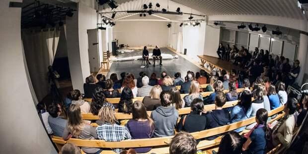 Особенности подготовки спектаклей раскроются в лекции «Класс-центра»