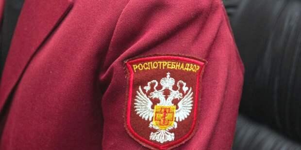 В Россию приехал штамм коронавируса из ЮАР