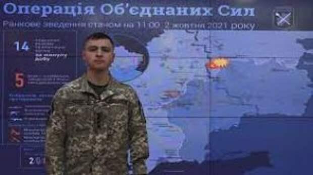 Украинские журналисты уличили во лжи пресс-центр объединенных сил