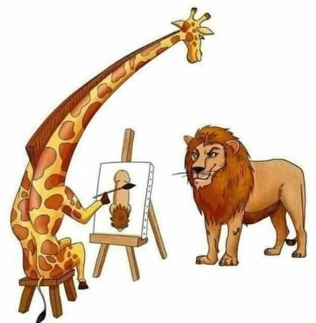 4. Жираф большой — ему видней!
