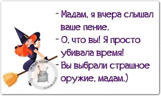 5672049_1416858552_frazki24 (604x362, 45Kb)