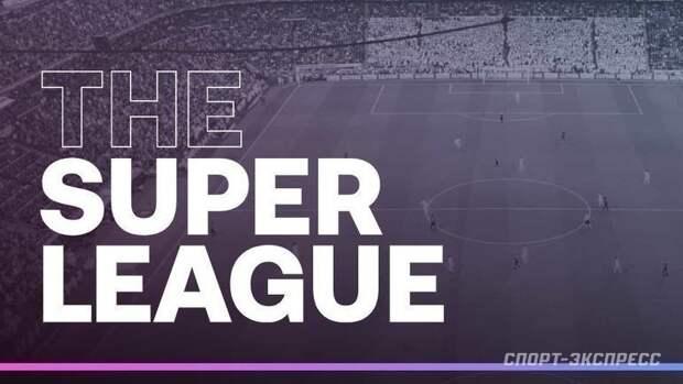 СМИ узнали причину выхода английских клубов изСуперлиги