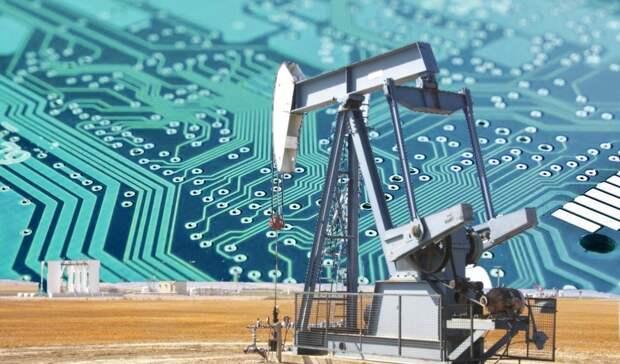 «Цифра» для нефтегаза