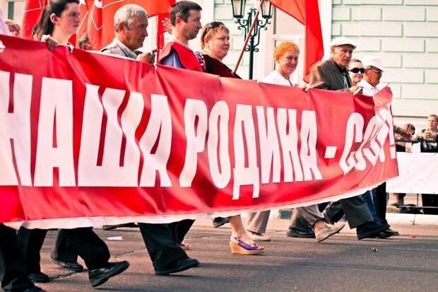 Эксперты обсудят распад СССР