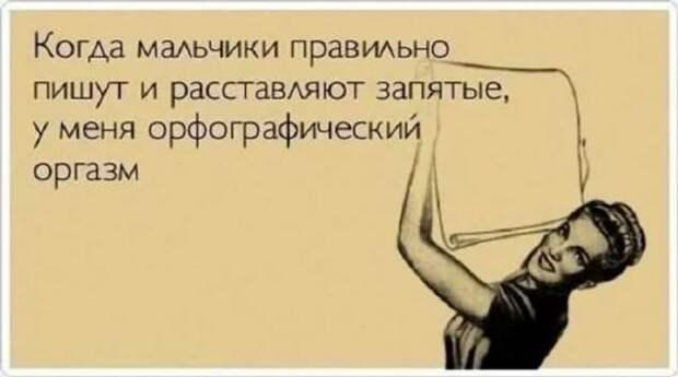 Смешные комментарии. Подборка chert-poberi-kom-chert-poberi-kom-17180625062020-5 картинка chert-poberi-kom-17180625062020-5