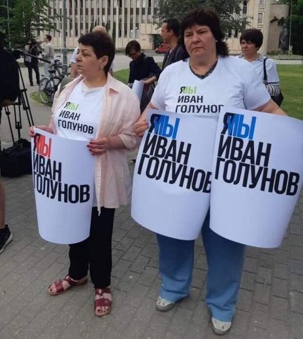 Юрий Селиванов: Двойное дно мнимой «демократии»