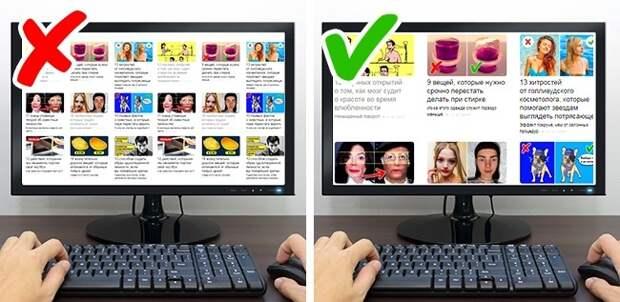 8 ошибок при работе за компьютером, о которых мы не подозреваем