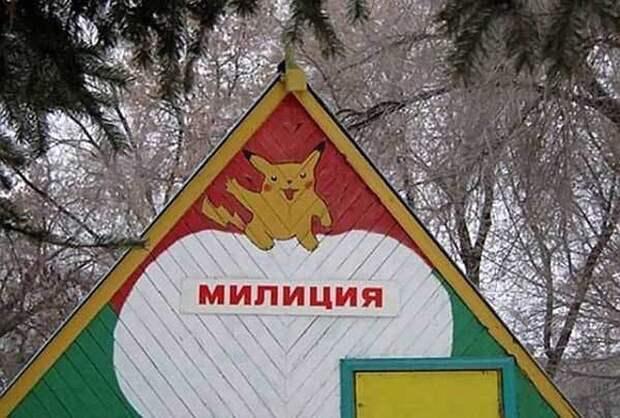 россия, жизнь, юмор, мнение