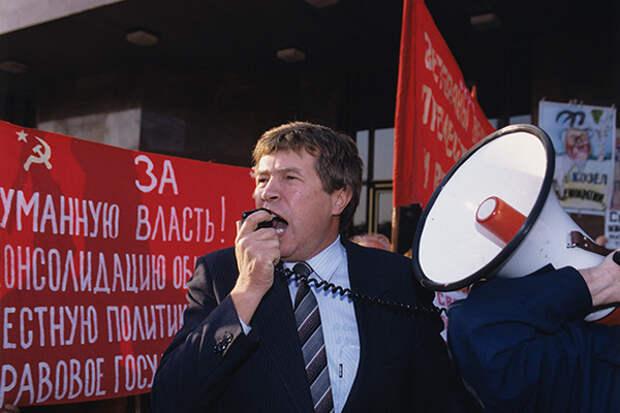 «Родину не продавать!»  Умер Виктор Анпилов. Он ненавидел Ельцина