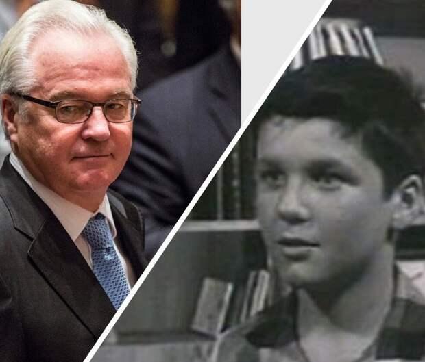 Невероятно, но факт. Суровый дипломат Виталий Чуркин в детстве играл в кино