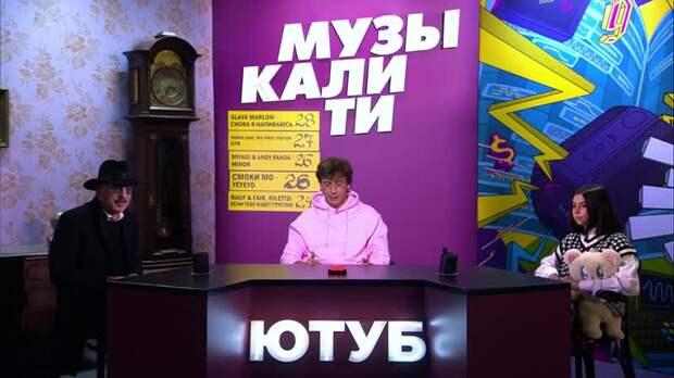 Михаил Боярский решил записать совместный трек с Дорой