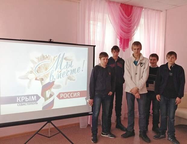 """Медиа-путешествие """"Россия и Крым! Мы вместе!"""""""