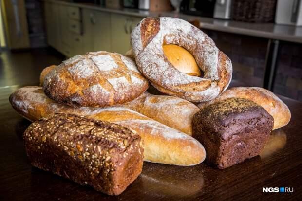 Выбирать хлеб иногда стоит не только по своему вкусу, но и по рекомендациям врача