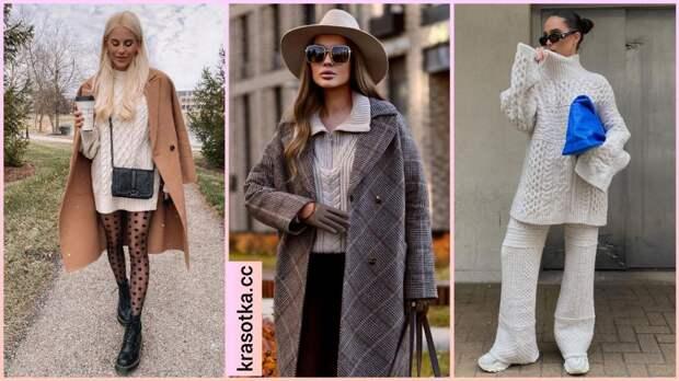 Модные вязанные вещи осень-зима 2021-2022: самые стильные решения