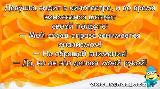 5402287_2602609689 (700x393, 91Kb)