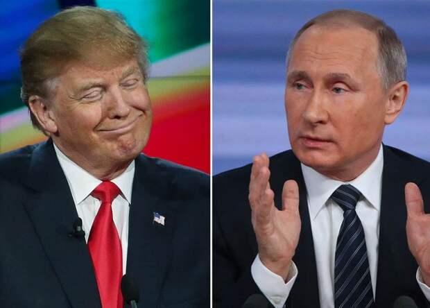 Путин и Трамп?