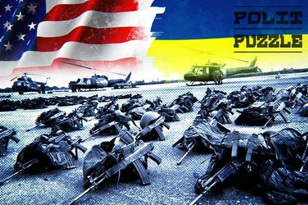 Полковник запаса РФ предупредил о коллапсе, если США решат помочь Украине в борьбе с Россией