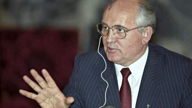 Горбачев: политика Трампа ведет к стратегическому хаосу