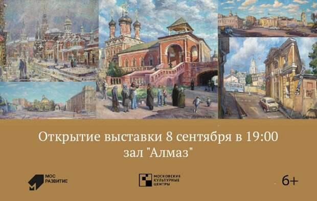 В культурном центре на улице Свободы состоится встреча с художником Андреем Ковалевским