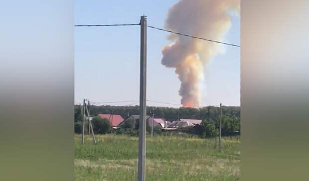 Что известно о пожаре в Стерлитамаке рядом с пороховым складом завода «Авангард»