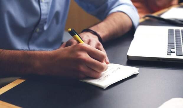 Блокнот. Фото: pixabay.com