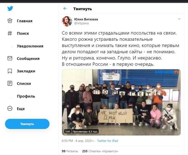 """""""Какого рожна..."""": США требуют по $3500 за """"эвакуацию"""", но наши """"страдальцы"""" всё равно жалуются на Россию"""