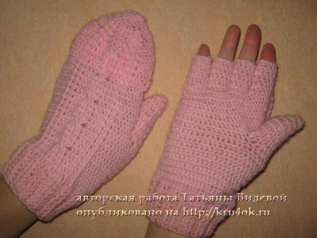 Вязаные варежки-перчатки