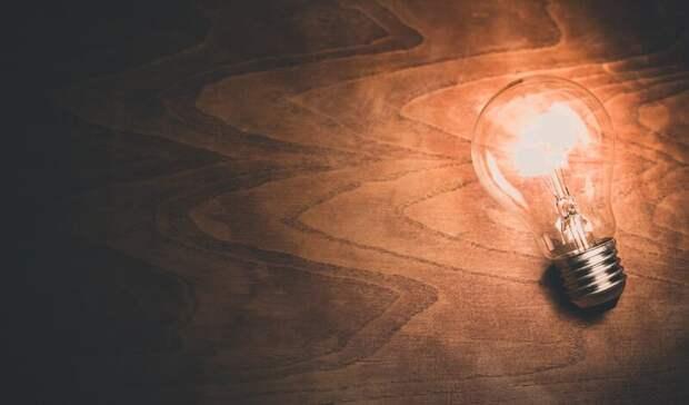 Массовые отключения света пройдут вРостове-на-Дону с18 по22октября 2021 года