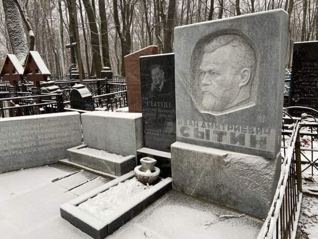 На Введенском кладбище отреставрировали могилу просветителя Ивана Сытина