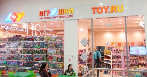 Сеть магазинов «Той.Ру» теряет партнеров и закрывает часть магазинов