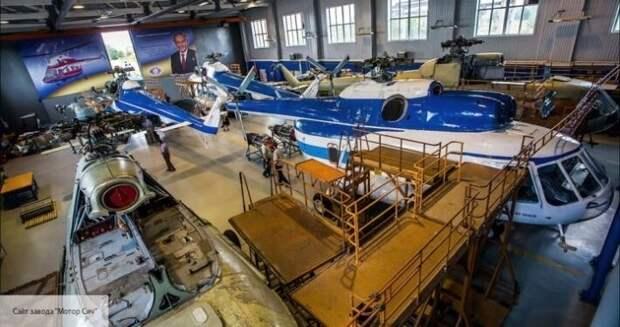Отобрать у китайцев и отдать США: на Украине могут переиграть сделку по «Мотор Сич»