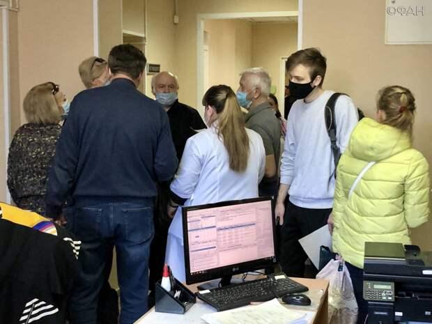 Мужчина умер в очереди к врачу в ростовской поликлинике