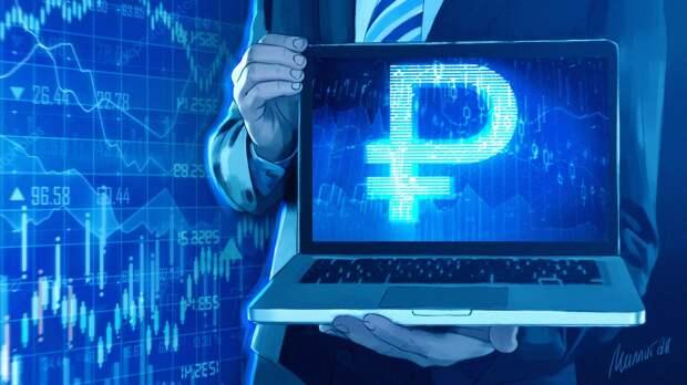 Правительство РФ утвердило директивы по цифровой трансформации госкомпаний