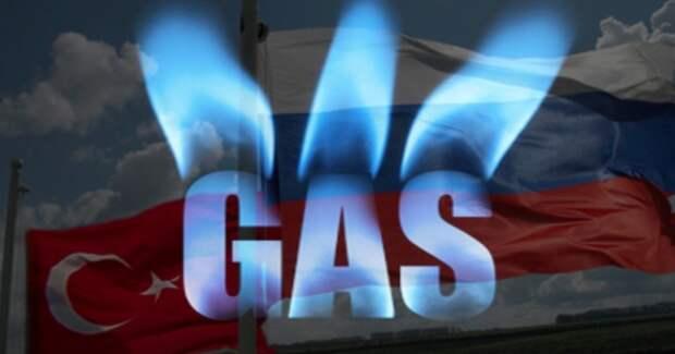 Россия вернула себе лидерство на турецком газовом рынке