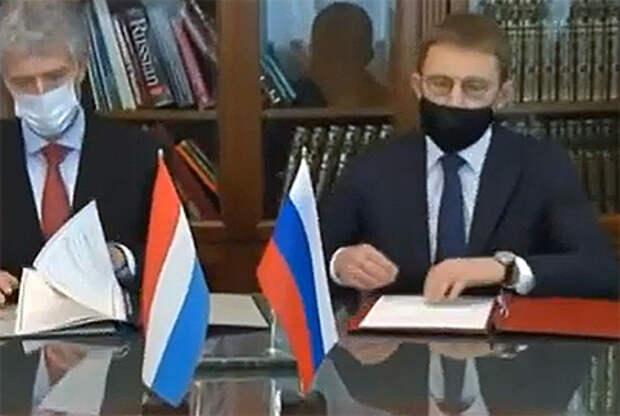 Россия и Люксембург подписали протокол об изменении налогового соглашения между странами