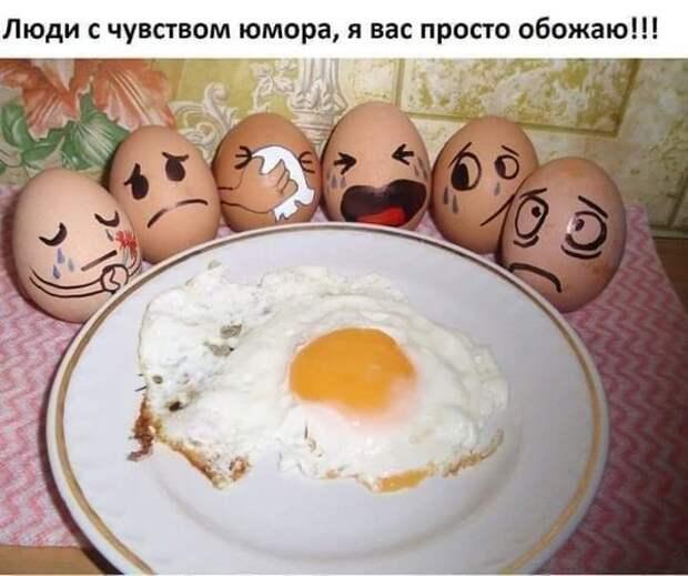 Возможно, это изображение (текст «люди с чувством юмора, я вас просто обожаю!!! 2%う»)
