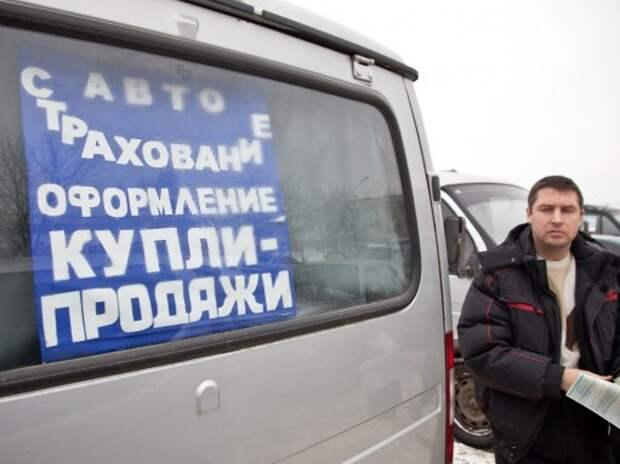 Полис автокаско в Москве подорожал больше, чем в регионах