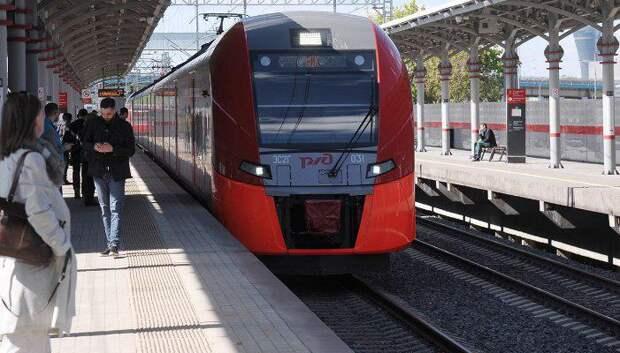 Пассажиры станции МЦК «Дубровка» смогут получить скидку при оплате банковской картой