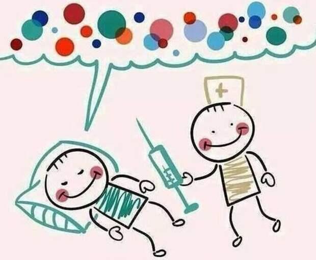 Зато в наше время всё стало радужным таким анестезиолог, анестезия, наркоз, прикол, юмор