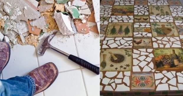 После того как дома прошел ремонт, остался ящик битой плитки! Все остатки пошли в ход…