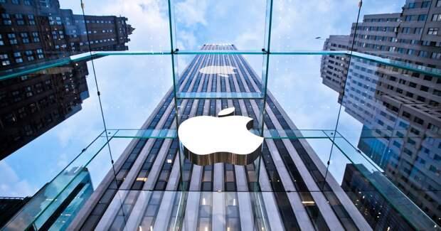 Спрос на Macbook и iCloud помог Apple нарастить выручку на 11% во втором квартале
