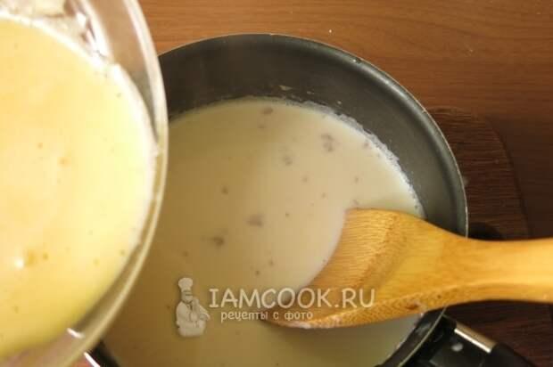 Влить яйца в молоко