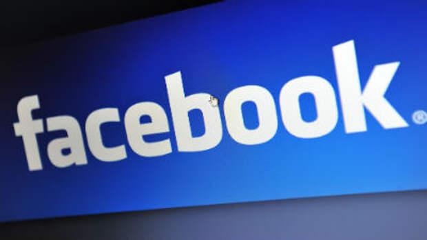 СМИ: у Facebook появится офисная версия