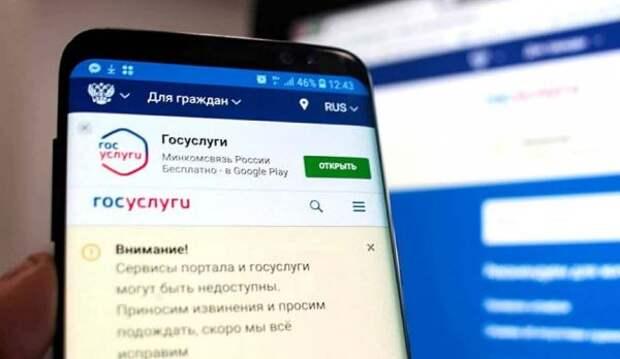 На15,5 млн рублей оштрафованы москвичи, вернувшиеся из-за границы