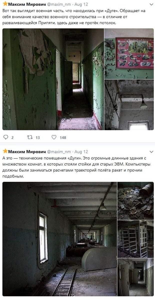 39 фактов о Чернобыле, о которых вы не знали