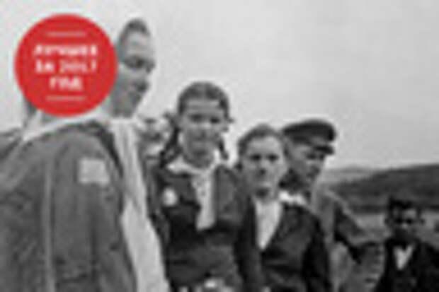 Советские подневольные рабочие в сельской местности Германии