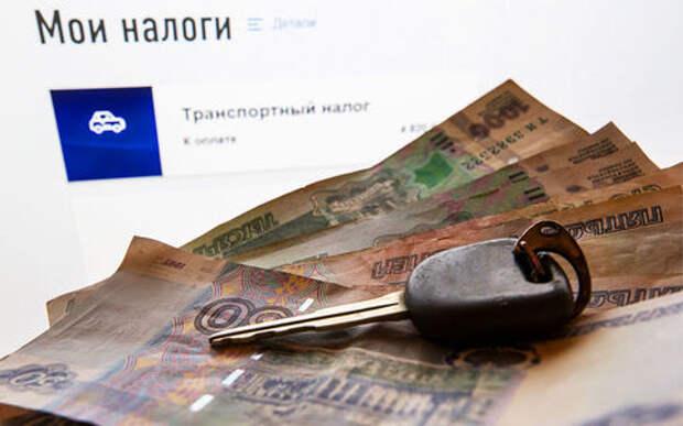 Депутаты вспомнили обещанное: надо отменить транспортный налог