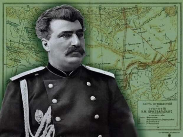 Неизвестный Пржевальский: Что путешественнику принесла игра в карты, и почему его называли отцом Сталина